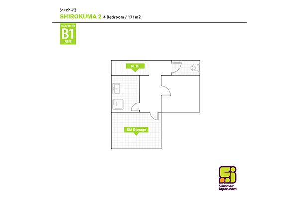 Shirokuma-2-B1-SMJ