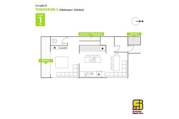 Toshokan-2-L1-SMJ