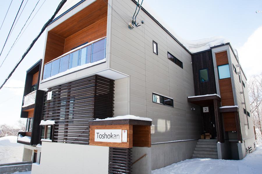 Toshokan 1 Exterior